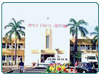 amala cancer hospital and research centre,hospitalskerala.com,hospitalskerala,hospitals kerala